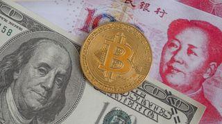 Stock image of Bitcoin