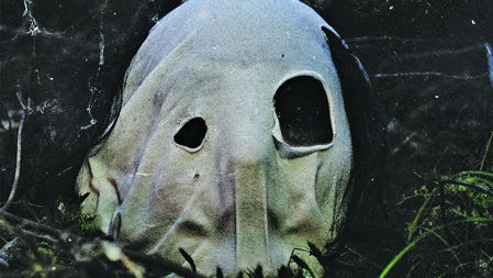 The Faceless - In Becoming A Ghost album