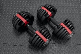 Where to buy adjustable dumbbells