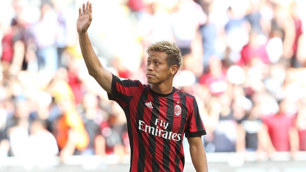 Keisuke Honda confirms AC Milan exit | FourFourTwo