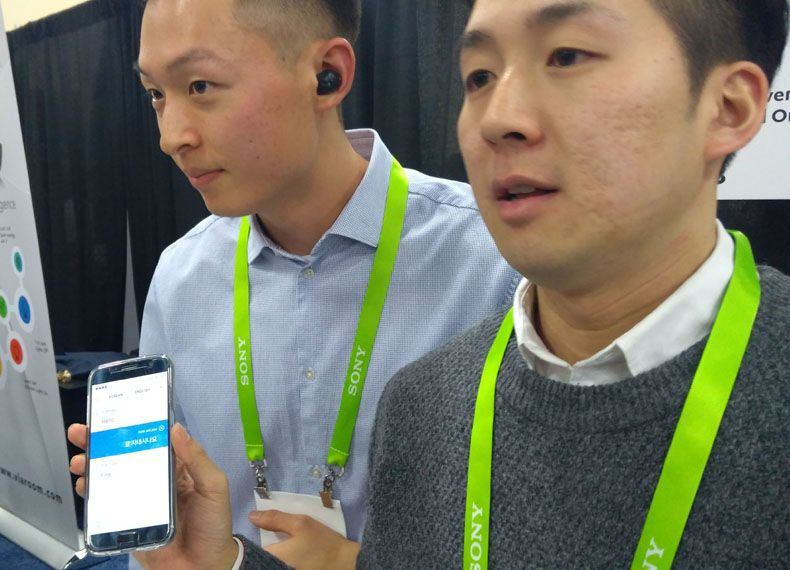 English To Italian Translator Google: CES 2018: Mars Wireless Earbuds Can Translate