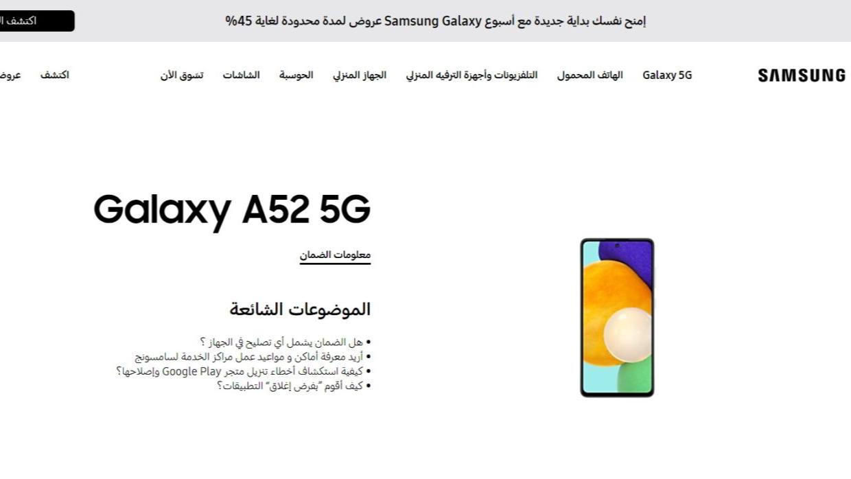 Galaxy A52 leak