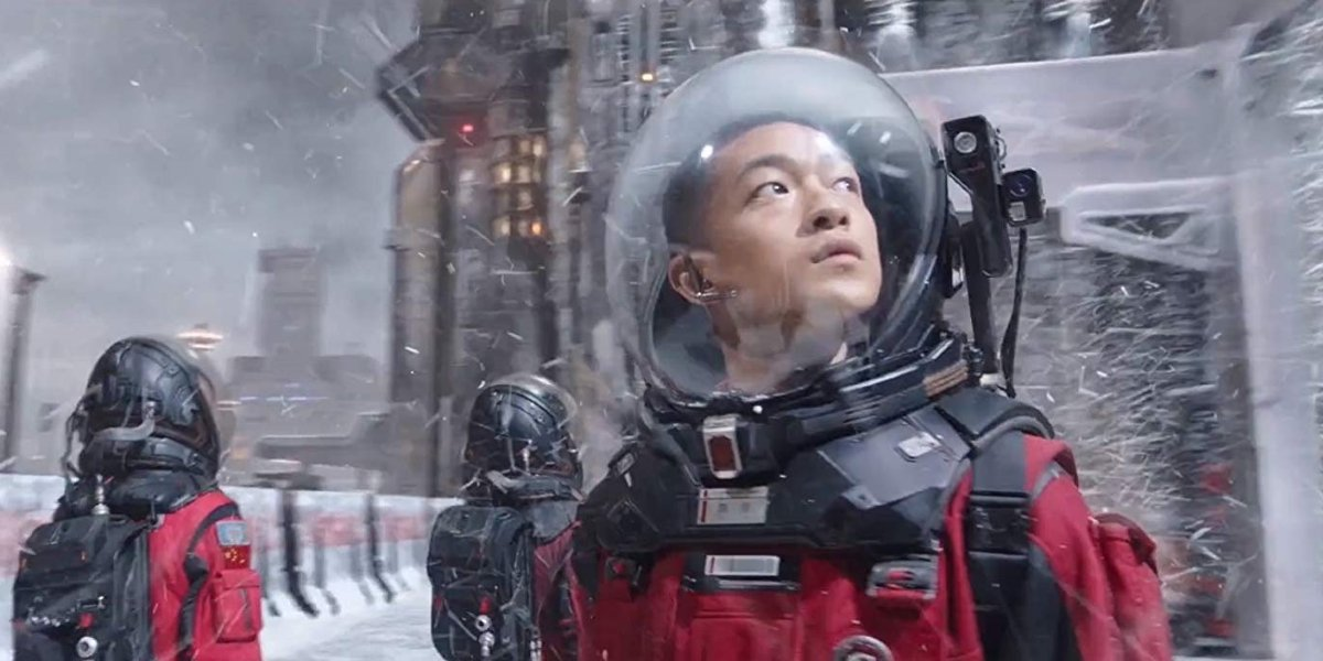 Chuxiao Qu in The Wandering Earth