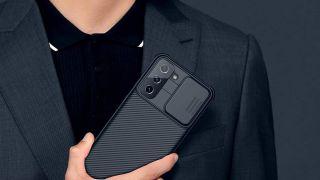 Best Samsung Galaxy S21 Cases