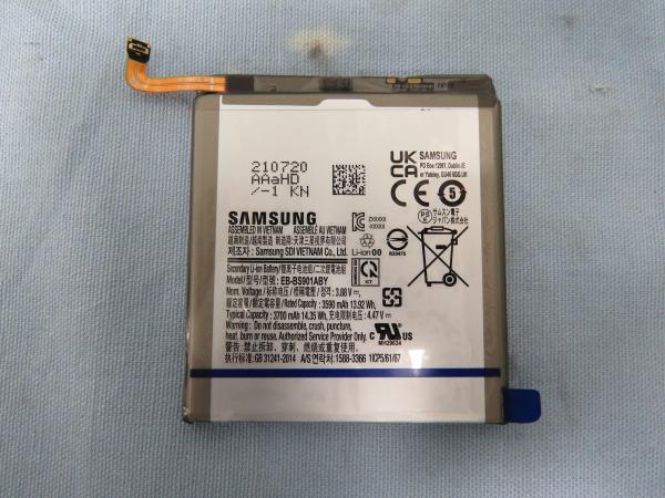 Samsung Galaxy S22 Leak