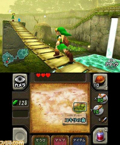 Legend of Zelda: Ocarina of Time 3DS Screenshots Released