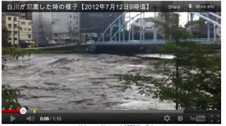 japan, flooding