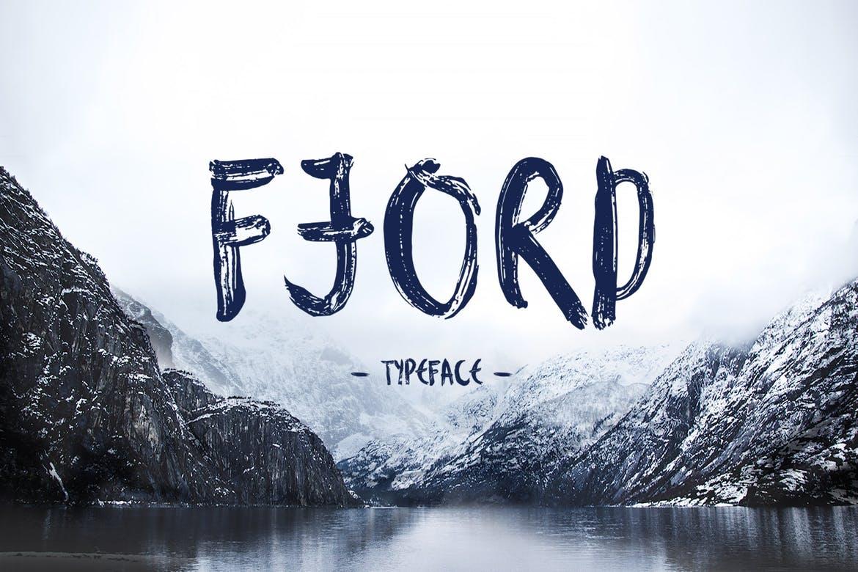 Fjord brush sample