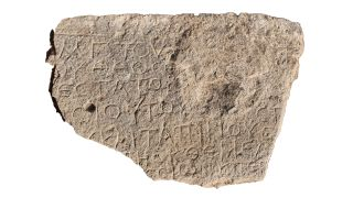 "A newly discovered Greek inscription dating to 1,500 years ago begins with the phrase, ""Christ born of Mary."""