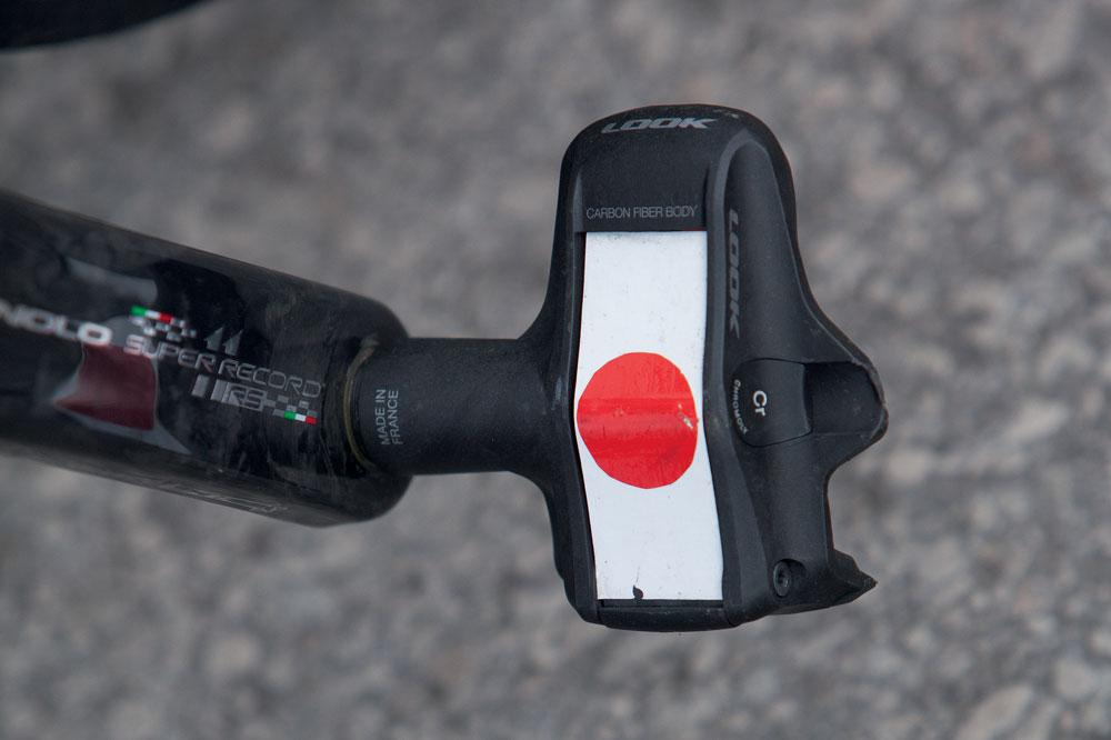 Tour de France Bike: Yukiya Arashiro's Colnago M10