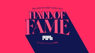 MPB Hall of Fame 2020 image