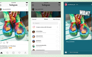 How to Use Instagram Stories | Tom's Guide