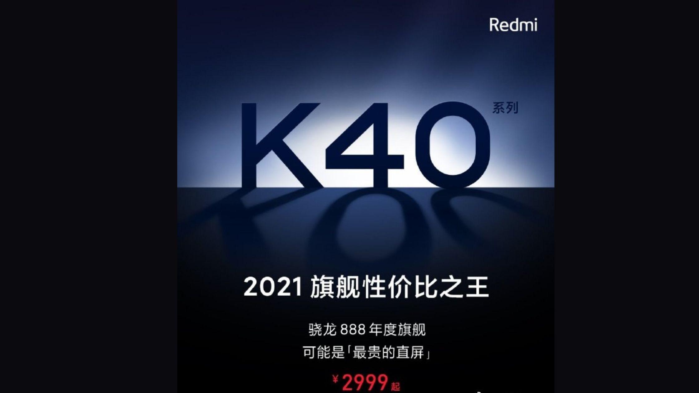 Redmi K40