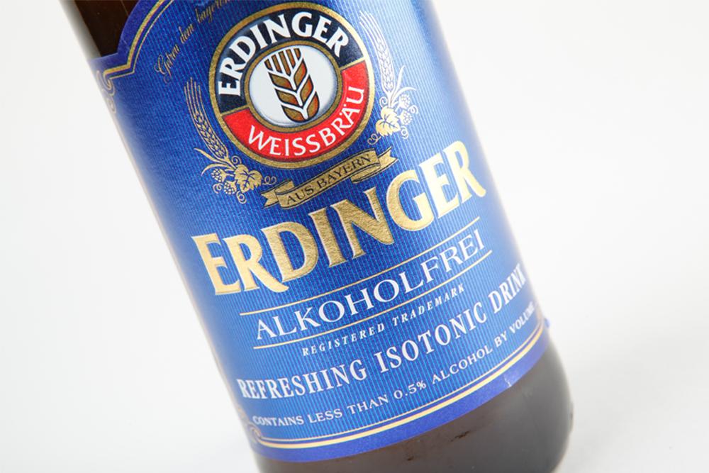 Erdinger Alkoholfrei Beer Review Cycling Weekly