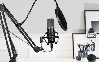 A cheap USB microphone.