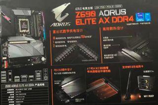 Gigabyte Z690 Aorus Elite AX DDR4