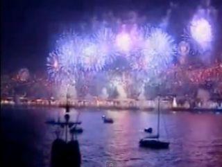Portugal fireworks show