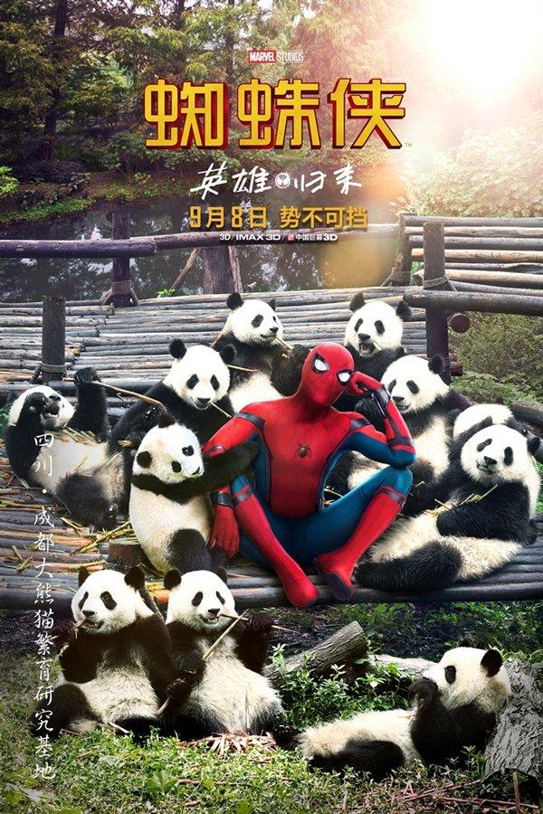 peter parker with pandas adorable