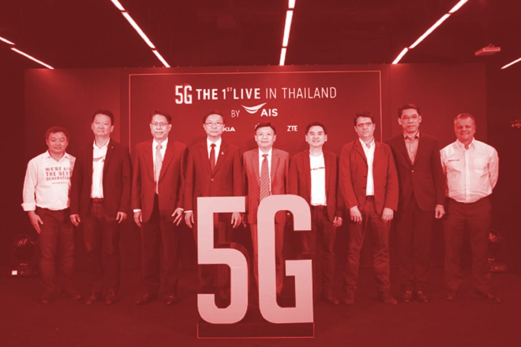 Thailand raises $3.2 billion with 5G licence auctions