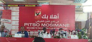 Pitso Mosimane, Al Ahly