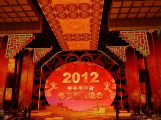 Barco At CCTV 2012 Lunar New Year Gala