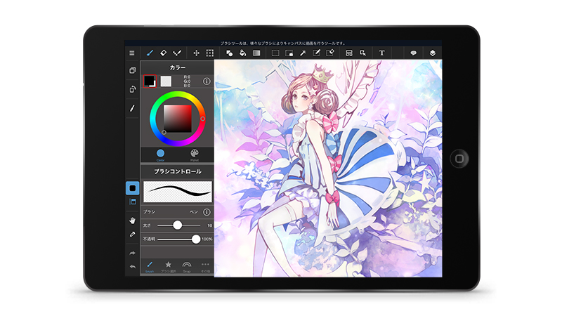 22 best painting and drawing apps for ipad creative bloq