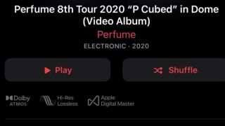 Hi-Res Lossless and Dolby Atmos icons spotted in Apple Music