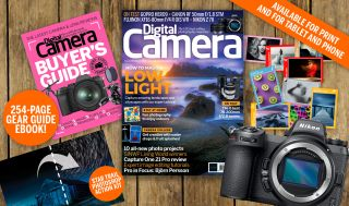 DCam 239 new issue bundle image