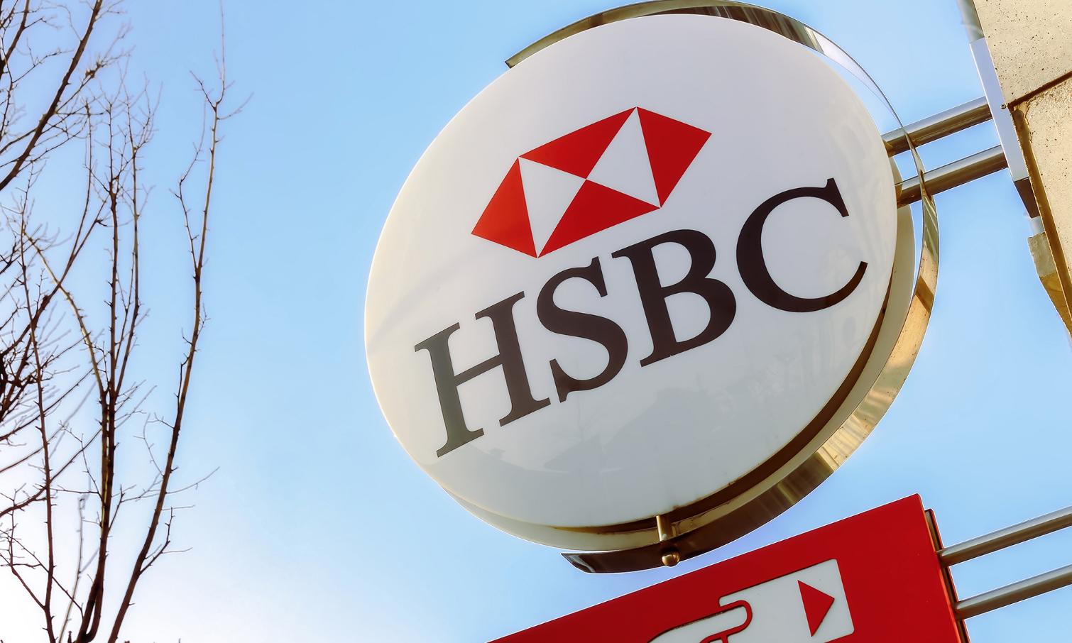 Phishing Texts Target HSBC Bank Customers | Tom's Guide
