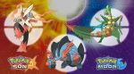 Five Free Mega Stones Are Currently Available In Pokemon Sun And Moon