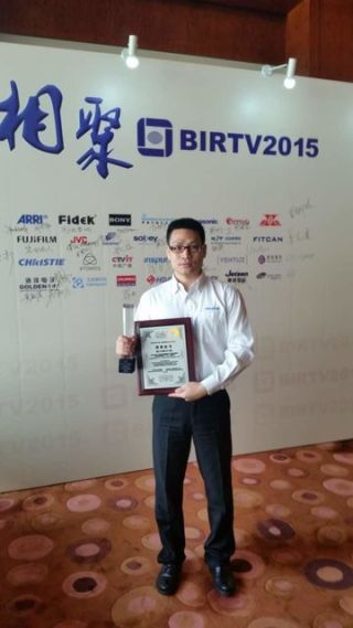 BIRTV Award: Christie Laser Projection System