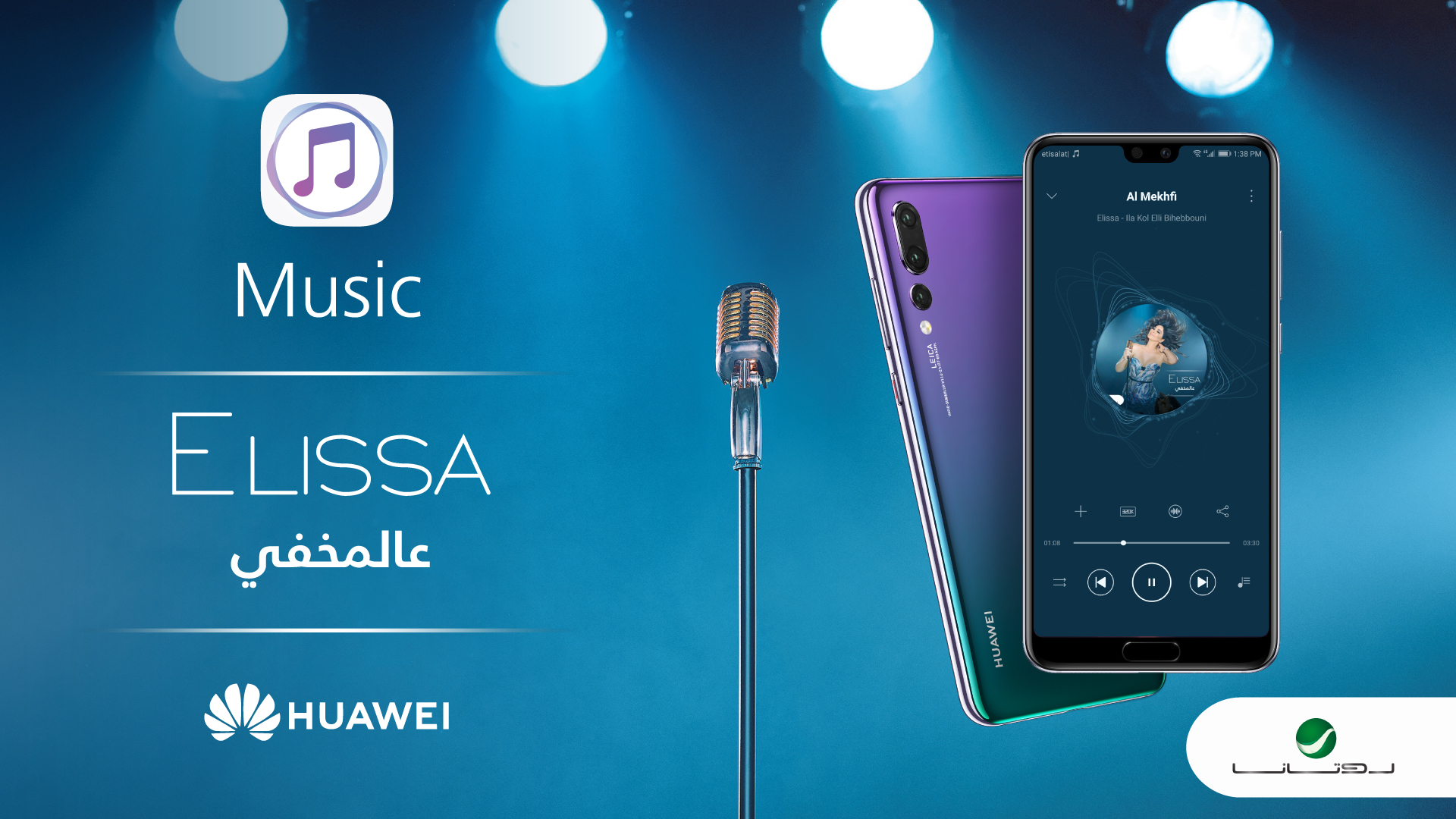 Huawei launches music streaming service in Middle East | TechRadar