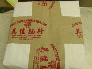 egg-noodle-wonton-skin-recall-100903-02