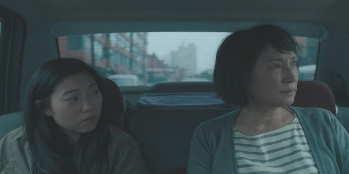 Awkwafina and Diana Lin in The Farewell