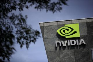 Nvidia office building