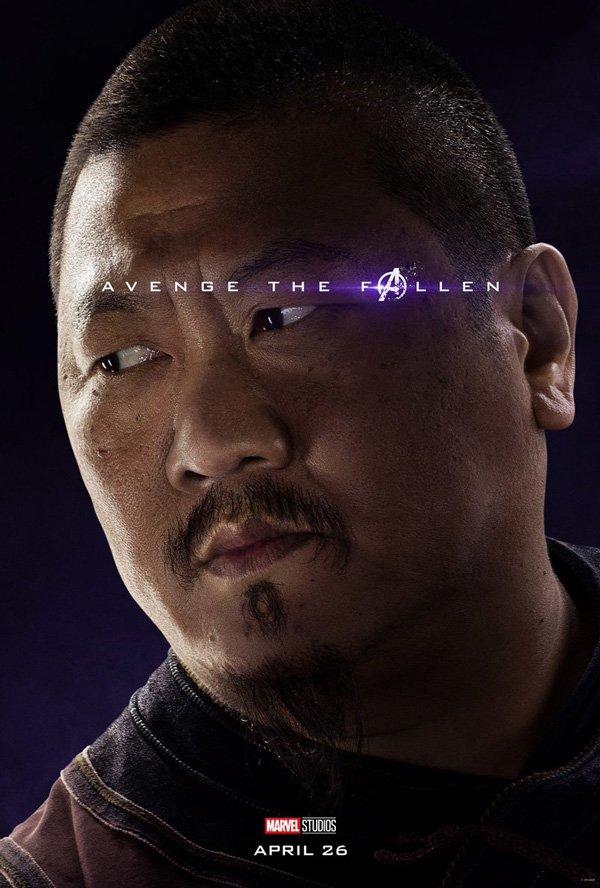 Avengers: Endgame #2477190