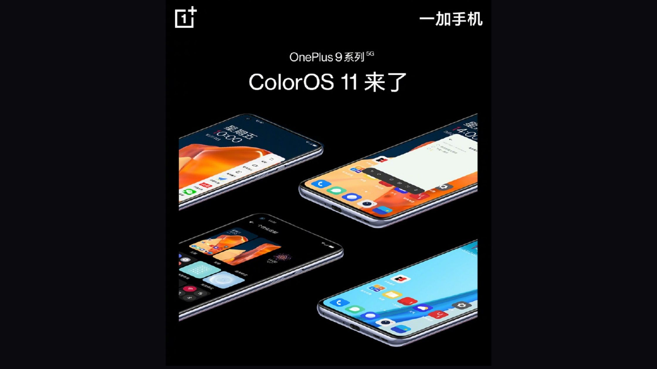 OnePlus 9 and color os