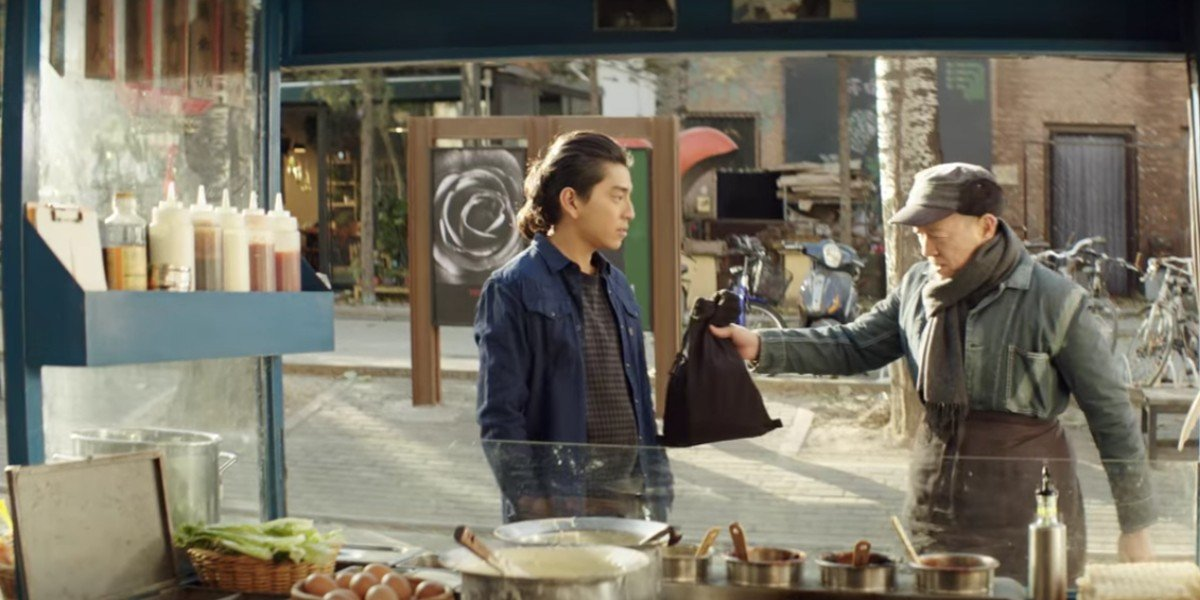 Darren Wang and Chin Shih-chieh in Super Me