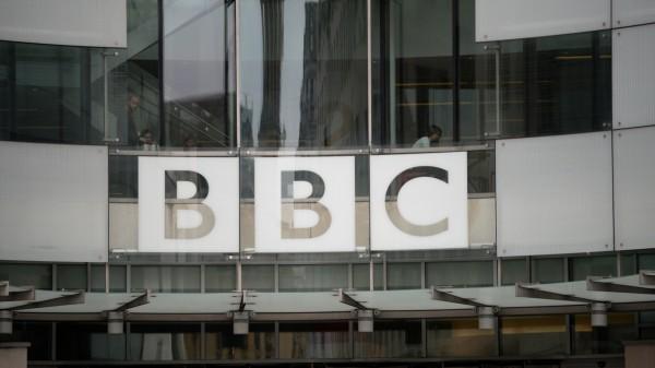 BBC's Broadcasting House