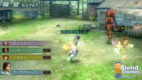 Dynasty Warriors: Strikeforce Four-Player Co-op Trailer #5124