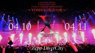 X Japan Zepp DiverCity