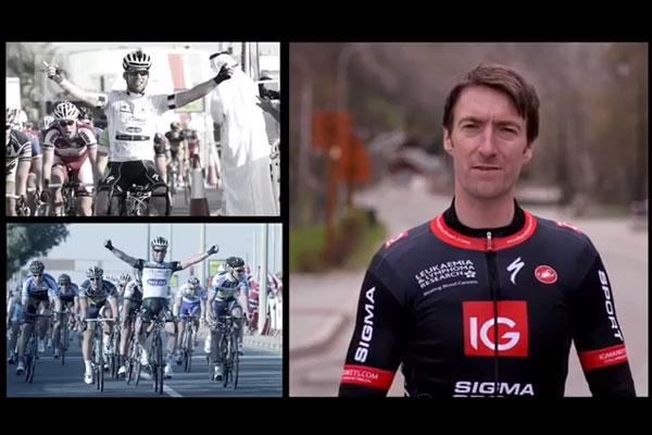 Giro video 1 screengrab