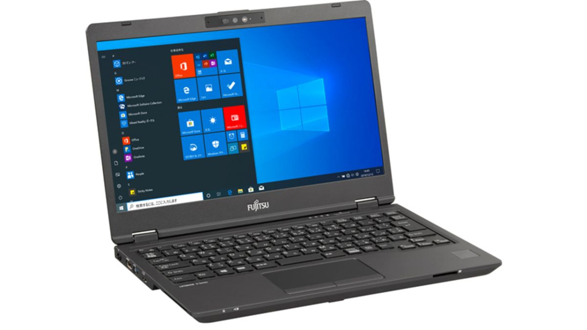 Fujitsu offers a new way to work from home with major device rollout - TechRadar South Africa
