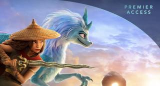 Disney Plus Premier Access: Raya