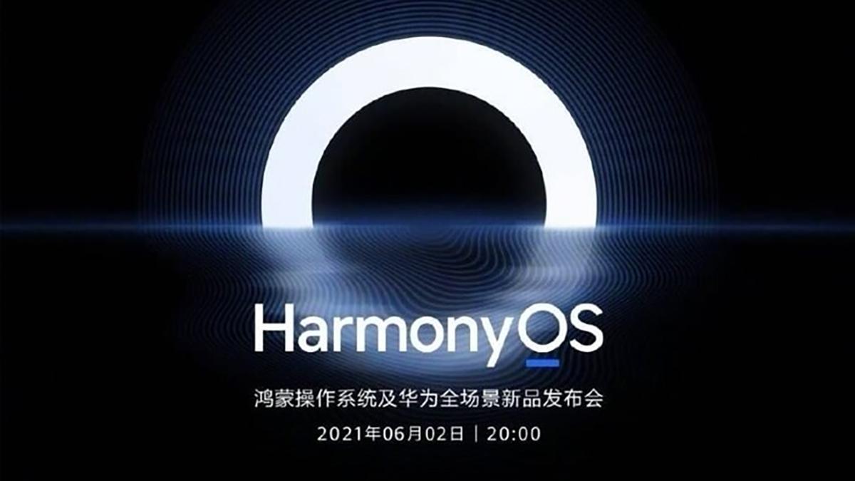 HarmonyOS leak