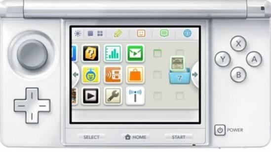 Nintendo 3DS folder screen