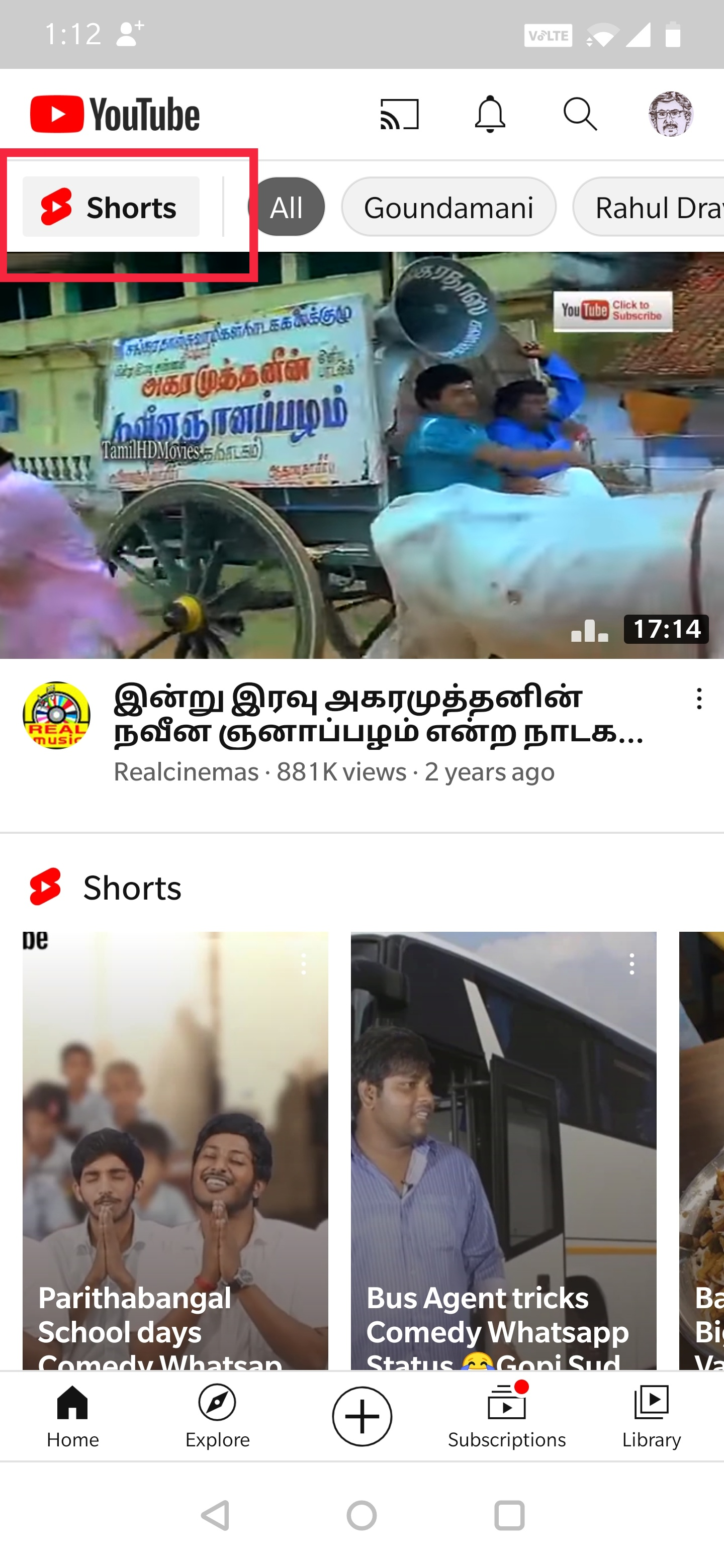 The new YouTube Shorts Button on the app