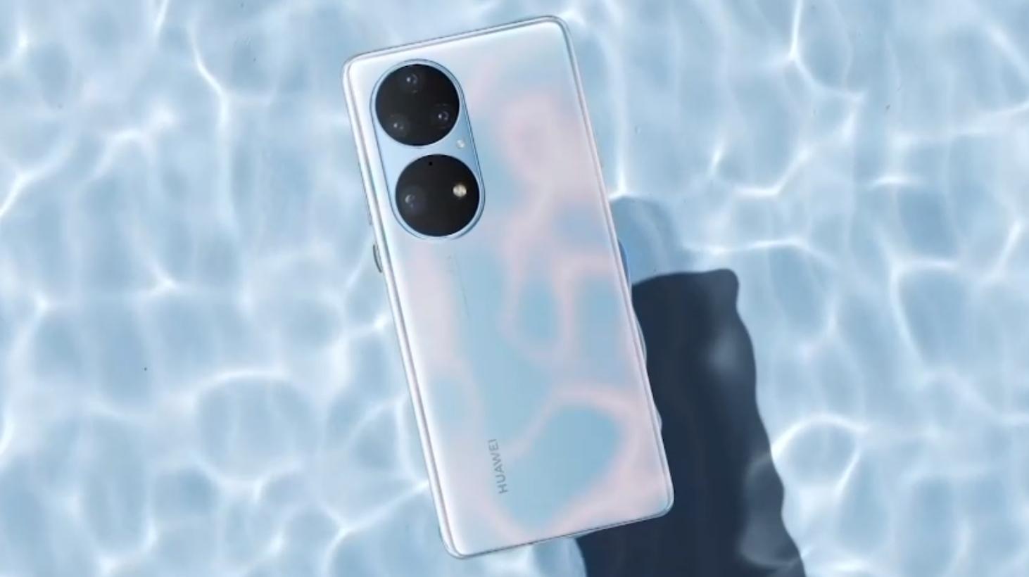 Huawei P50 launch