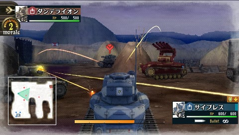 Valkyria Chronicles 3 Could Be On PS3, Valkyria Chronicles 2 Has Multiplayer #9649