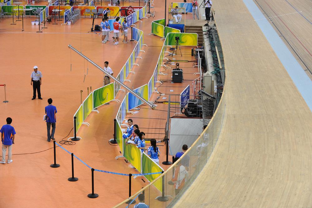 Lao Shan velodrome mixed area Beijng Olympics